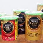 バリスタ専用の詰め替えコーヒー(エコ&システムパック)