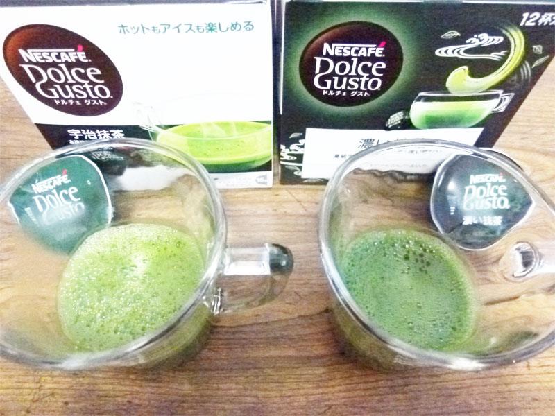 ドルチェグスト『宇治抹茶』『濃い抹茶』写真3
