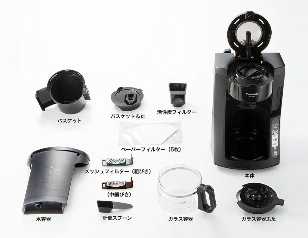 パナソニックの全自動コーヒーメーカー【NC-A56】分解