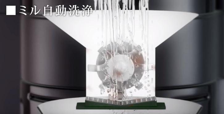 全自動コーヒーメーカー【NC-A56】ミル自動洗浄