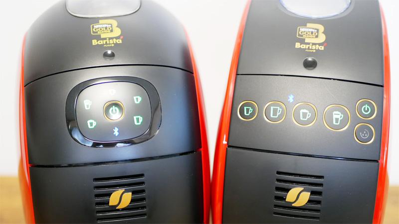 ネスカフェ「バリスタ50」「バリスタiアイ」メニューボタンの違い