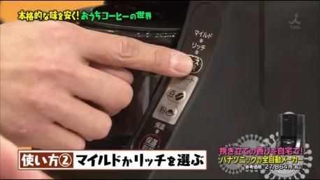 【NC-A56】使い方②
