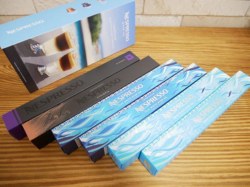 ネスプレッソ「アイスコーヒーセレクションセット」4種類のカプセル