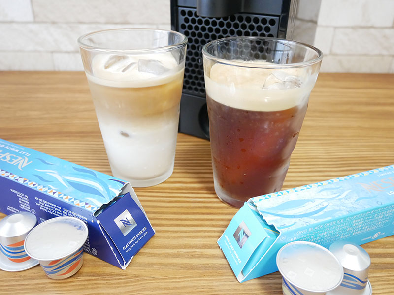 ネスプレッソのアイスコーヒー「夏の数量限定コーヒー」おすすめレシピをレビュー