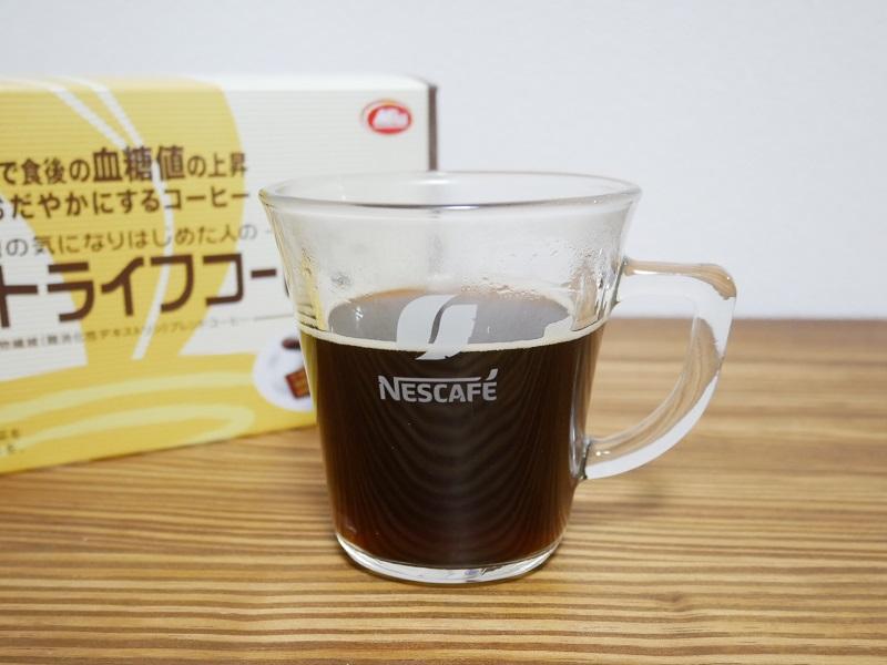 フィットライフコーヒーを実際に飲んでみた口コミレビュー!
