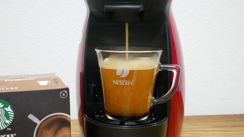 最新型ドルチェグスト『ジェニオi( アイ)』の使い方!実際にコーヒーを淹れてみた口コミレビュー