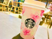 スタバのコーヒーを100円で2杯目おかわりする方法