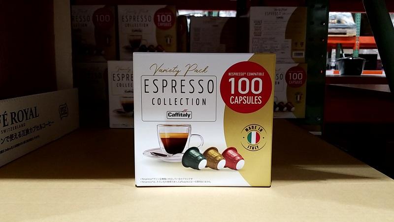 ネスプレッソ互換カプセル:CaffItaly カフェイタリー