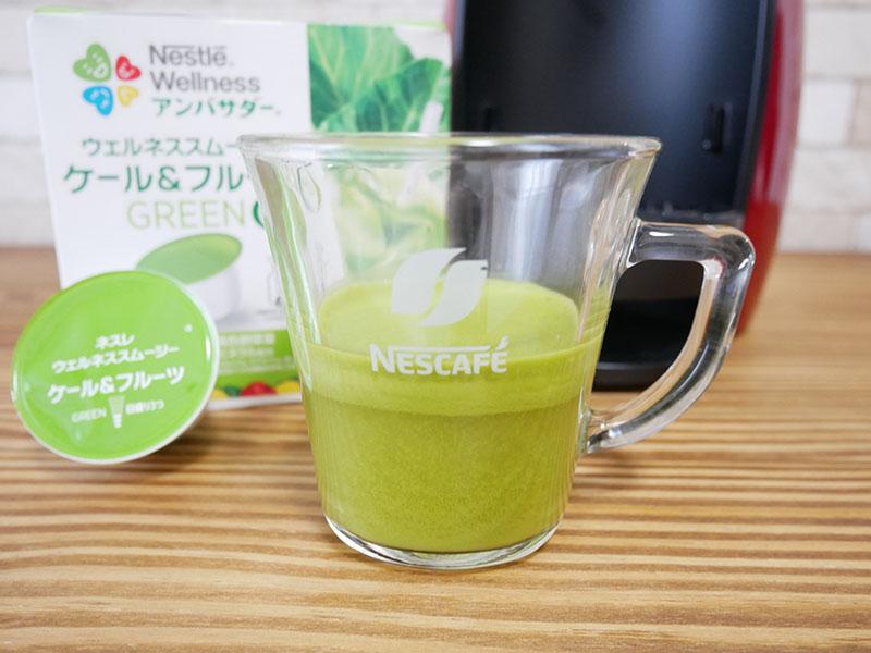 ウェルネススムージー ケール&フルーツ「GREEN」を実際に飲んでみた味の感想