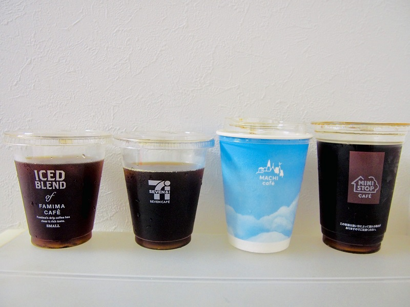 コンビニのアイスコーヒー4社を比較