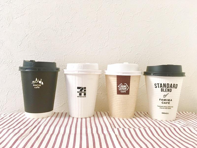 コンビニのコーヒー4社を比較