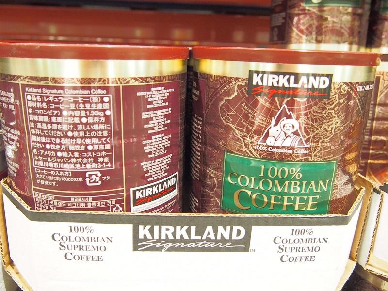 カークランド 100コロンビアコーヒー