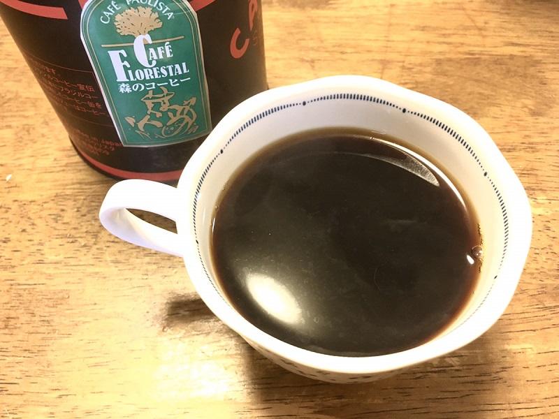 森のコーヒーの口コミ評判|コーヒーの味・香りを徹底レビュー