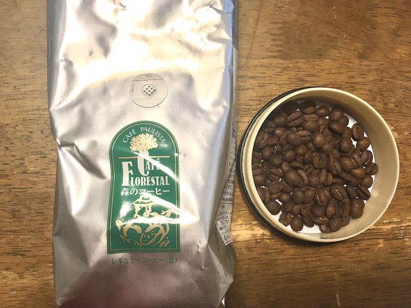 森のコーヒー(豆)の口コミ評判!
