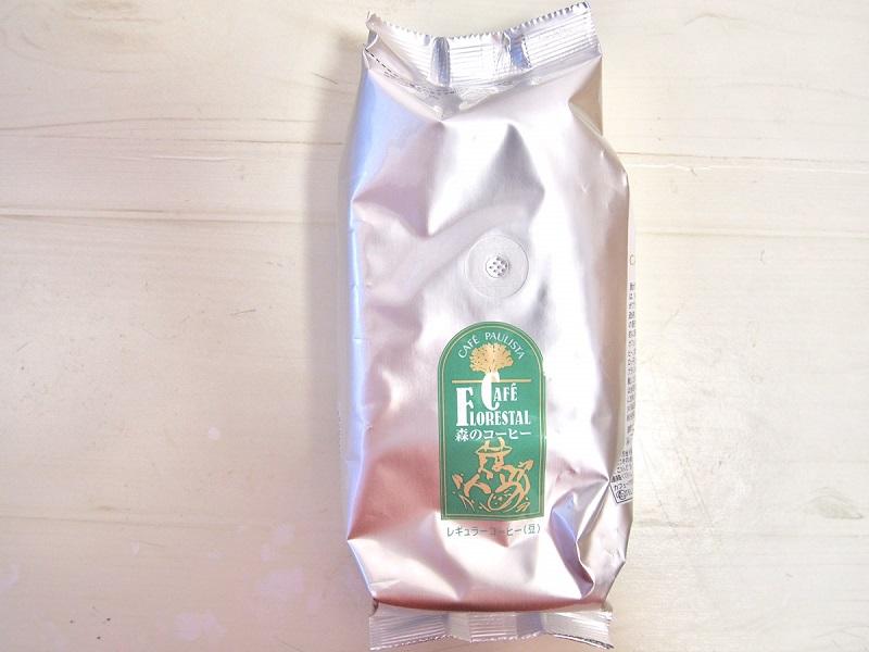 森のコーヒー パッケージ
