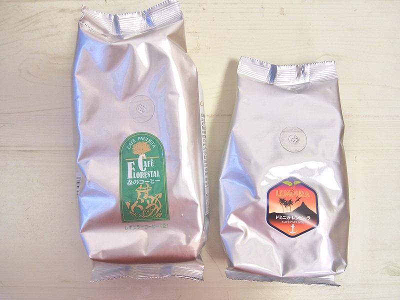 森のコーヒー定期購入:月変わりのコーヒーパッケージ