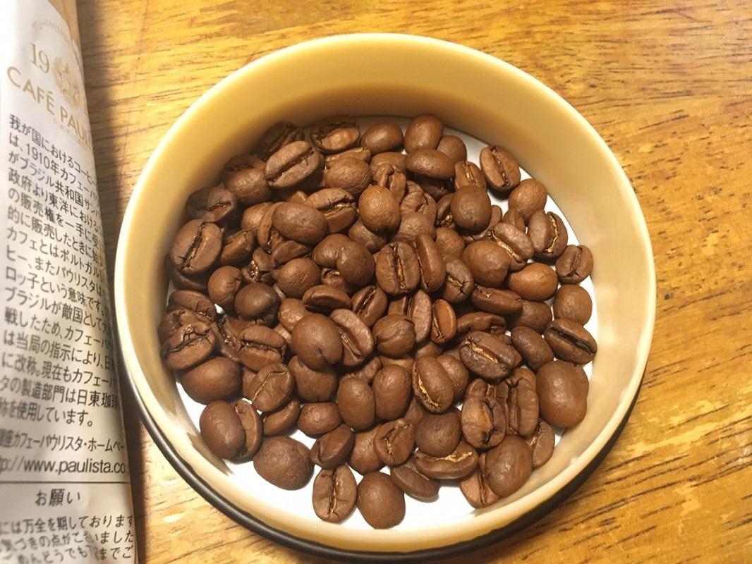 森のコーヒー:豆