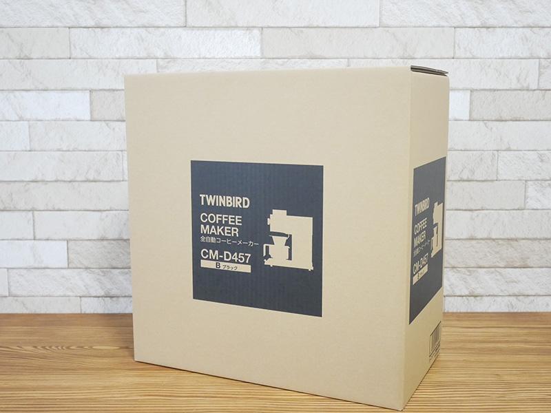 ツインバードのコーヒーメーカー「CM-D457」の箱
