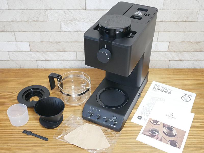 ツインバード コーヒーメーカー「CM-D457」のレビュー:付属品