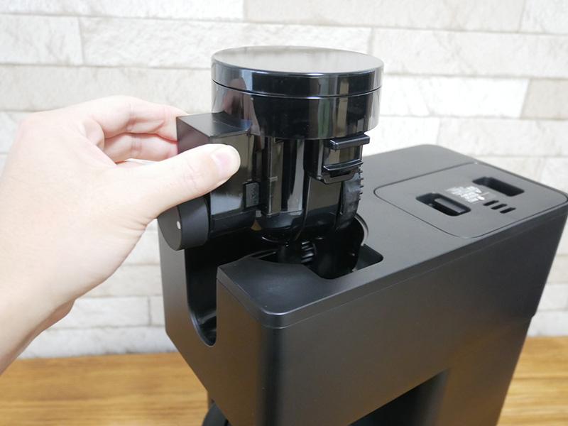 ツインバードのコーヒーメーカー「CM-D457」のお手入れ&掃除:ミル