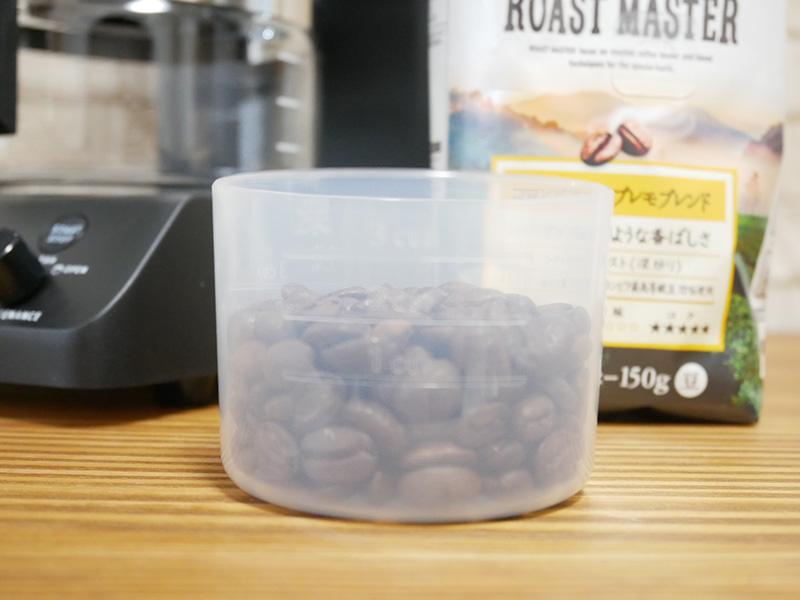 ツインバードのコーヒーメーカー「CM-D457」の使い方(淹れ方):豆