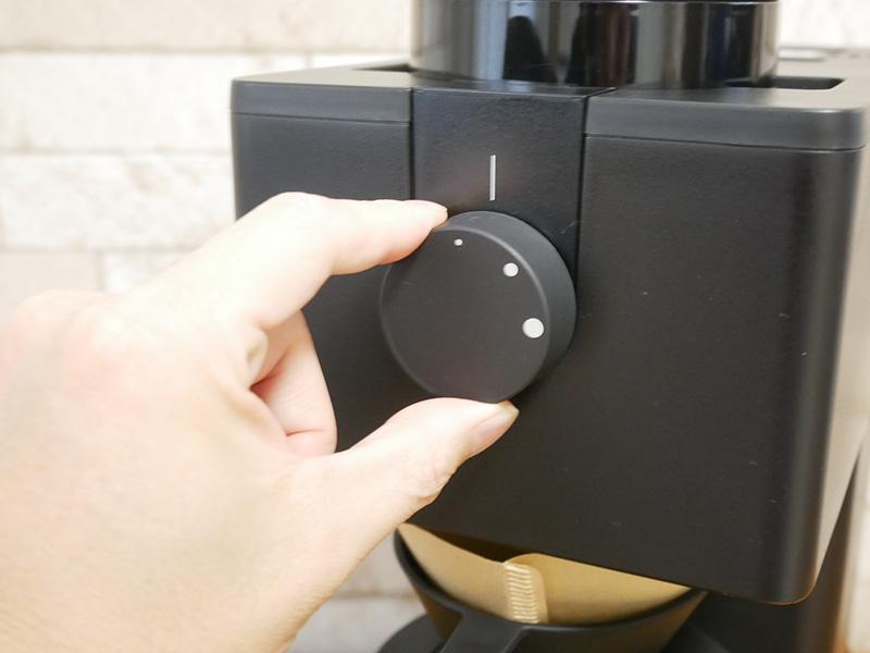 ツインバードのコーヒーメーカー「CM-D457」の使い方(淹れ方):⑥豆の挽き方