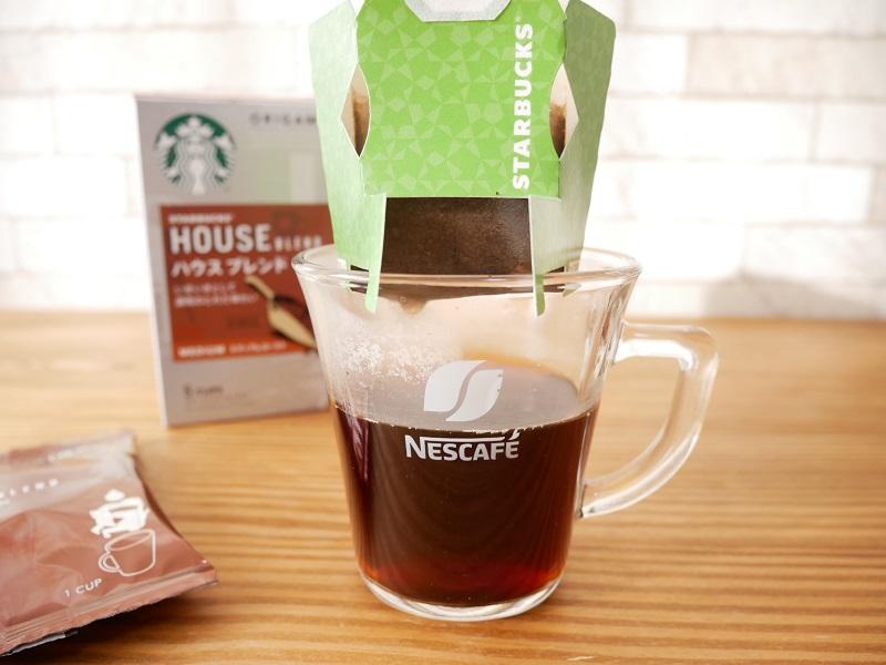 スターバックス オリガミのコーヒー