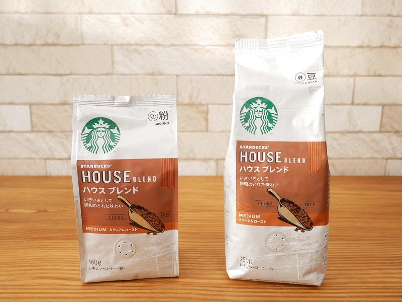 スターバックス レギュラーコーヒー(粉・豆)